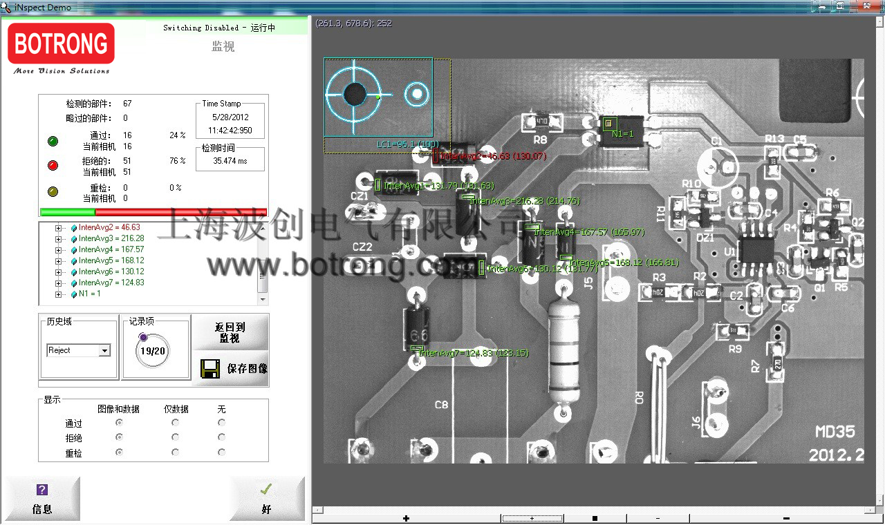 公司使用dalsa机器视觉产品检测pcb板上二极管的有无